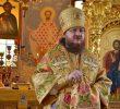 """CRIZA BISERICII CA URMARE A CRIZEI CORONAVIRUSULUI – Reflecții mature de maximă gravitate ale unui arhiereu ucrainean (din Patriarhia Moscovei): <i>""""BISERICA TREBUIE SĂ FIE PREGĂTITĂ PENTRU DEZASTRE MARI și pentru a da răspunsuri la REALITATEA APOCALIPTICĂ a viitorului""""</i> – (Problematizări care ar trebui să intre în mod imperios și în atenția ierarhilor români)"""