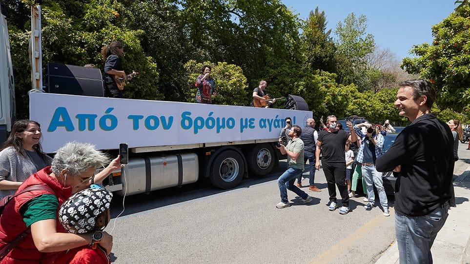 S-A UMPLUT PAHARUL RABDARII IN BISERICA ORTODOXA A GRECIEI. Arhiereii Sinodului grecesc acuza DUBLA MASURA si cer imperios REDESCHIDEREA BISERICILOR, dupa ce prim-ministrul Mitsotakis a comis un act de SFIDARE, participand la un CONCERT PUBLIC al unei artiste!/ In CIPRU, Mitropolitul ATANASIE DE LIMASSOL solicita Arhiepiscopului Hrisostom sa reuneasca Sfantul Sinod