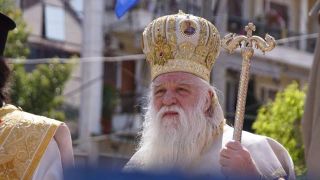 Mitropolitul Ambrozie al Kalavritei: IUBITUL NOSTRU FANAR DOARME… FACETI LINISTE, VA RUGAM!