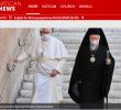 """Declarații """"frățești"""" ale Patriarhului Bartolomeu și Papei Francisc: UNITATEA DEPLINĂ VA ÎNCORONA DIALOGUL DINTRE ORTODOCȘI ȘI CATOLICI."""