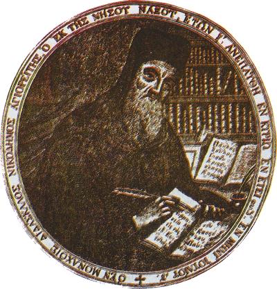 medalion_sf_nicodim_aghioritul.jpg