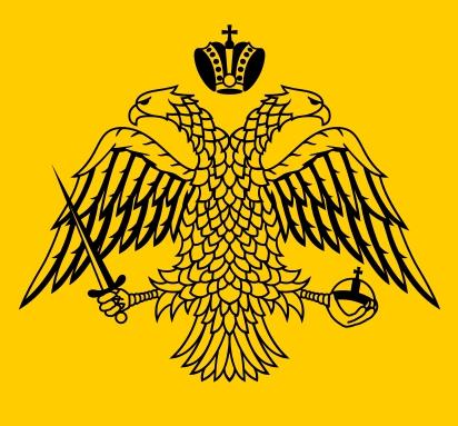 steag_muntele_athos