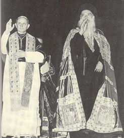 athenagoras-pope-bless.jpg
