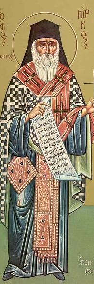 marcu-al-efesului