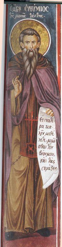 sf-cuv-mc-eftimie-fresca-din-pridvorul-bisericii-mari-a-manastirii-vatopedi-1802.jpg