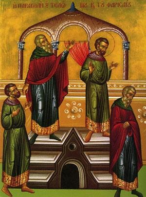 vamesul-si-fariseul.jpg