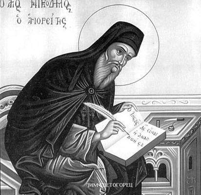 DIN VIATA CUVIOSULUI NICODIM AGHIORITUL (14 iulie) – de Sf. Ioan Iacob Hozevitul