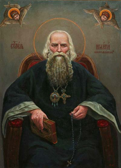 sf-ignatiebriancianinov