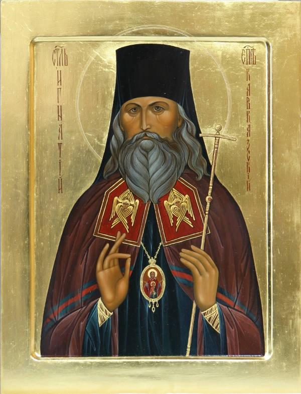 Sfantul Ignatie Briancianinov: IMPRASTIEREA