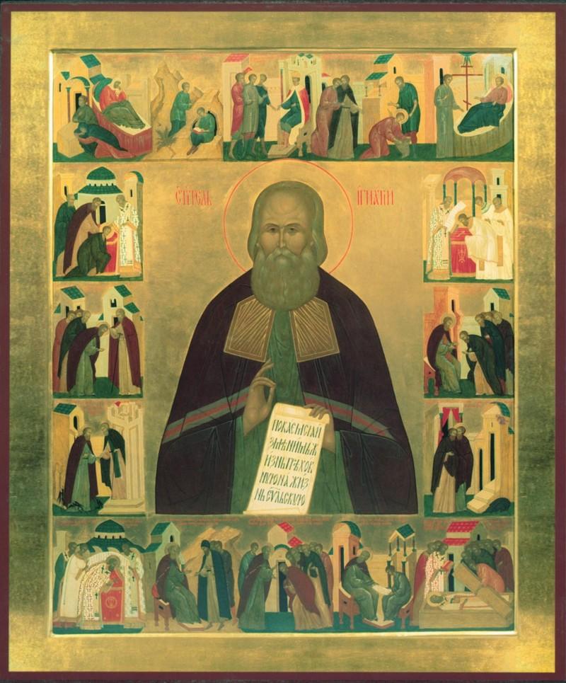 VIATA SFANTULUI IERARH IGNATIE BRIANCIANINOV rezumata de arhiepiscopul Averchie Tausev