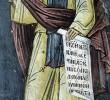 Avva Dorotei: NU TREBUIE A SE INCREDE CINEVA IN INTELEPCIUNEA SA