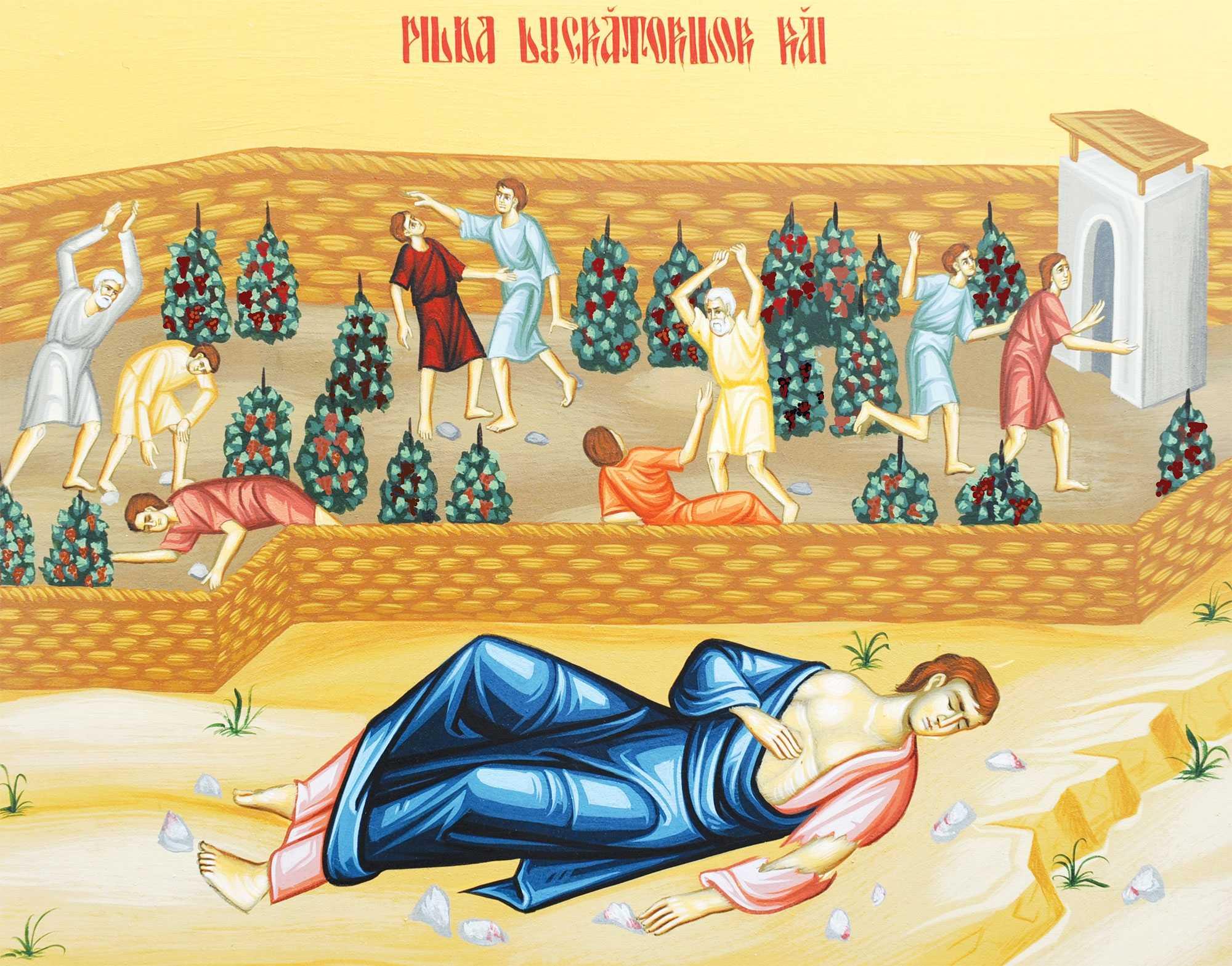 TALCUIRE LA PILDA LUCRATORILOR CELOR RAI – Sfantul Ioan Gura-de-Aur