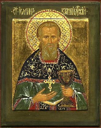 Sfantul Ioan de Kronstadt NE INVATA SA TRAIM SI SA NE RUGAM IN DUH