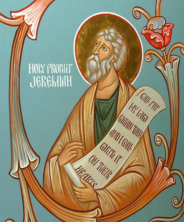 Cuvantul care ne ARDE, cuvantul lui Ieremia…
