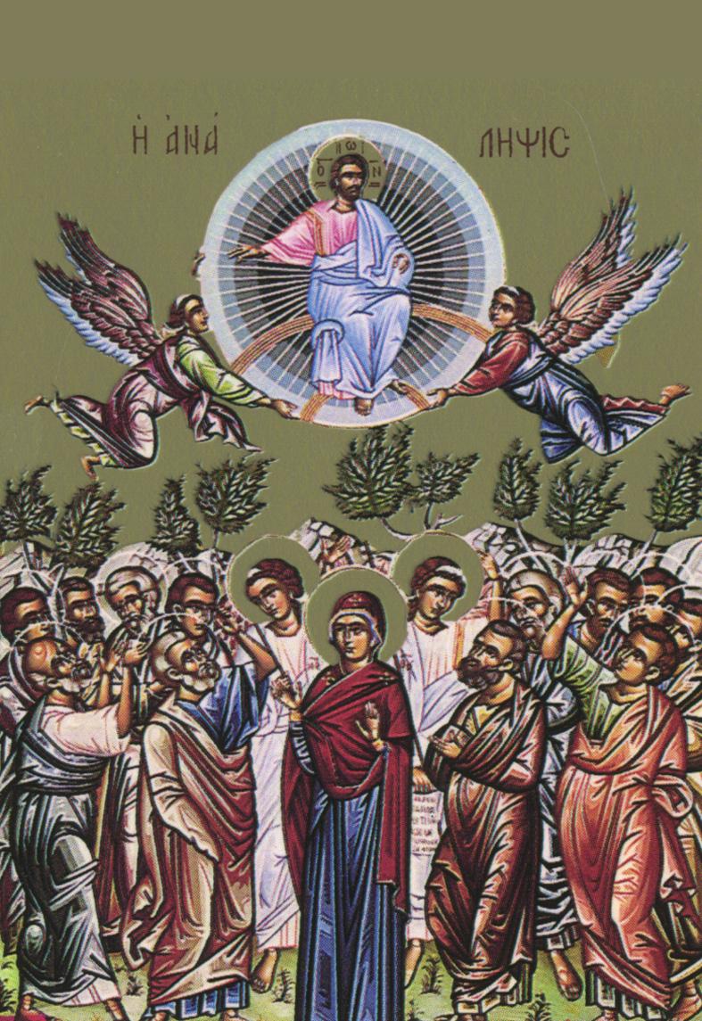 HRISTOS S-A INALTAT! Meditatie duhovniceasca la Inaltarea Domnului