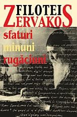 DESCOPERIRILE DUMNEZEIESTI ale <b>avvei Filotei Zervakos</b>