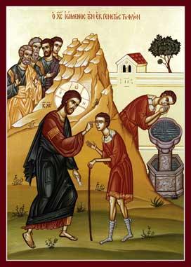 hristos-vindeca-orbul-din-nastere.jpg