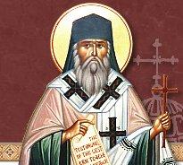 <i>&#8220;Să nu primeşti nici o învăţătură greşită sub pretextul dragostei!&#8221;</i> sau DEMISTIFICAREA ECUMENISMULUI (concluziile Conferintei Inter-ortodoxe de la Tesalonic, 2004)
