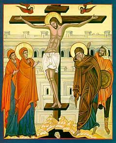"""<i>""""El a luat asupra-Si durerile noastre si cu suferintele noastre S-a impovarat""""</i>"""