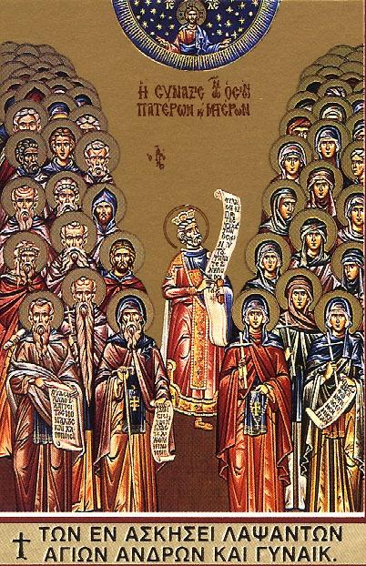 Memoriu al Parintilor romani care vietuiesc in Sfantul Munte Athos catre Sfantul Sinod al BOR