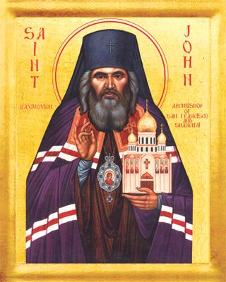RUGACIUNE CATRE SFANTUL IERARH IOAN MAXIMOVICI, Facatorul de minuni al vremurilor din urma