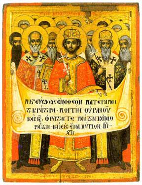 IMPORTANT! – Memoriul Laicatului Ortodox Roman catre Sfantul Sinod referitor la apostazia celor doi ierarhi ortodocsi
