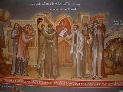 St. Nektarios healing Fr. Nektarios Vitalis