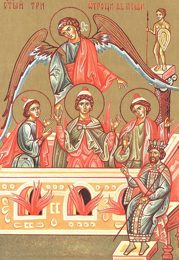 <b>Rugaciunile Sfantului Prooroc Daniel si ale celor trei tineri aruncati in cuptor</b> – RUGACIUNILE CRESTINULUI DIN VREMURI DE INCERCARE