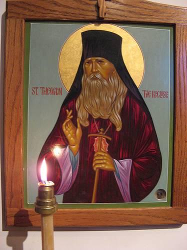Sfantul Teofan Zavoratul: INTRAREA INAUNTRU SI CERCETAREA CELOR DE ACOLO