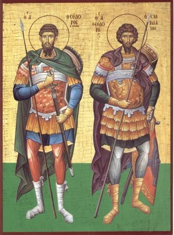 Praznuirea Sf. Mare Mc. Teodor Stratilat – CE INSEAMNA SI CUM E POSIBILA MUCENICIA?