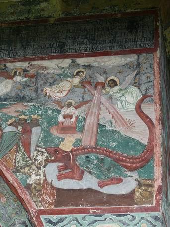 CUVANT DESPRE ANTIHRIST al Sfantului Ioan Damaschin