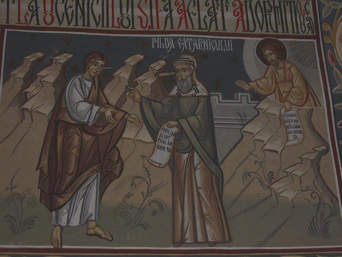 Vai vouă, cărturarilor şi fariseilor făţarnici!