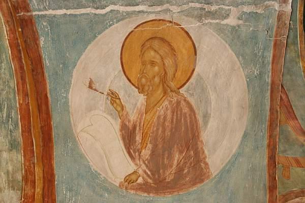 """Actualitatea SFANTULUI PROOROC ISAIA, """"Evanghelistul"""" Vechiului Testament"""