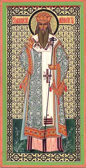 ic-ro038-icon-athanasius-wonderworker-lubensk.jpg