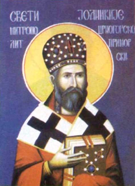 4_june_joannicius_hieromartyr_of_serbia.jpg