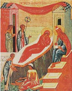 stjohn-nativity.jpg