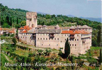 manastir-karakalu.jpg