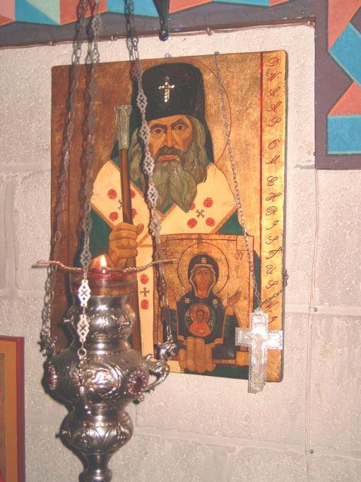 <i>&#8220;DESI AM MURIT, SUNT VIU&#8221;</i>. Cateva marturii despre <b>minunile Sfantului Ioan Maximovici</b>