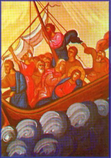 Sf. Ierarh Vasile cel Mare: EXPUNERE A SITUATIEI BISERICII
