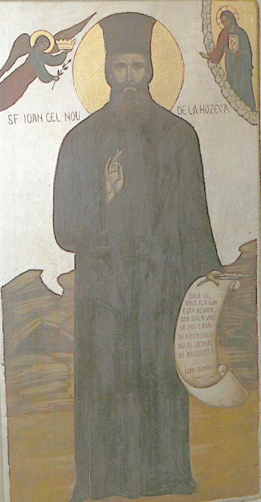 p1080730-icon-of-st-john-the-romanian-at-st-gerasimos-monastery