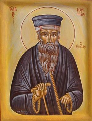 saint_cosmas_ofaetolia.jpg