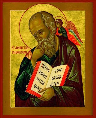 248_006815028_john-the-theologian.jpg
