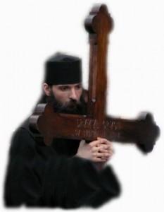 P. Teofan- cu Crucea