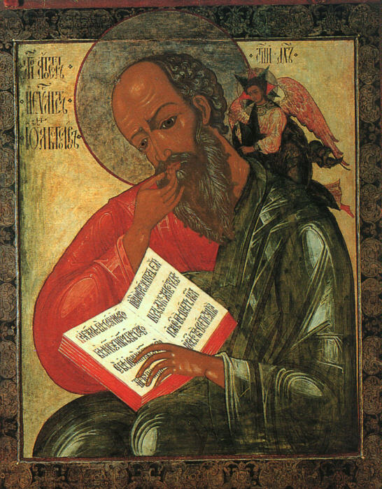 Sfantul Apostol si Evanghelist Ioan: <i>&#8220;COPILASILOR, IUBITI-VA UNII PE ALTII!&#8221;</i>