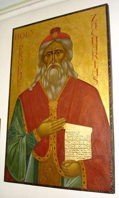 <i>&#8220;LARGITI-VA INIMILE!&#8221;</i> &#8211; Sfantul Prooroc Zaharia, zamislitorul Botezatorului si purtatorul numelui sau de la Man. Essex, Arhimandritul Zaharia