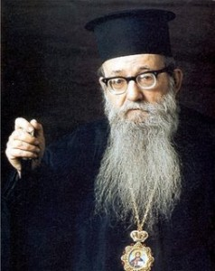 Augustin al Florinei