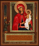 Theotokos-Unexpected-Joy-3