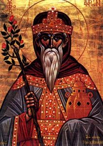 Sf Prooroc Aaron
