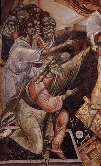eliberarea din temnita iadului