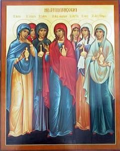 holymyrrhbearers